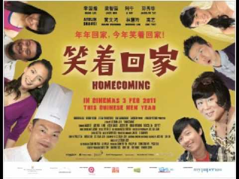 《笑着回家》 Homecoming Theme Song