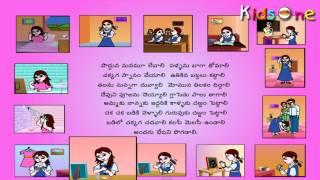 Podduna Manau Levali || Telugu Padyalu