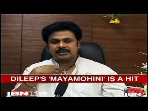 Dileep's Mayamohini Creating Waves At The Box Office : Cnn-ibn video