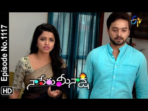 Naa Peru Meenakshi | 13th September 2018 | Full Episode No 1117 | ETV Telugu