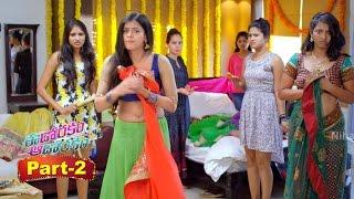 Eedo Rakam Aado Rakam Movie Part 2 ||  Manchu Vishnu, Raj Tarun, Sonarika Bhadoria, Hebah Patel