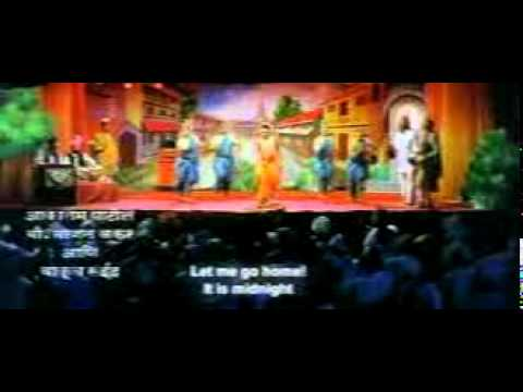 Natrang Marathi Song Vajle Ki Bara video