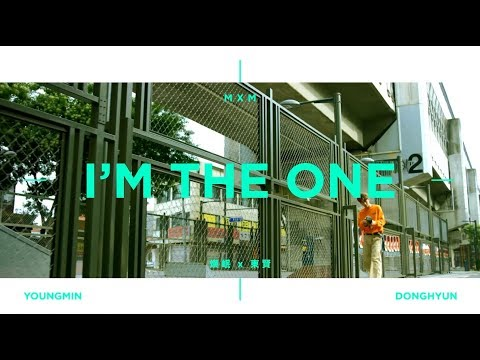 MXM - I'M THE ONE  (華納official HD 高畫質官方中字版)