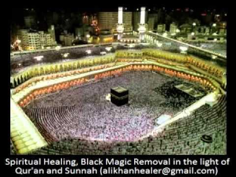 Ae Allah Tu Hi Atta Hamd By Junaid Jamshed 1