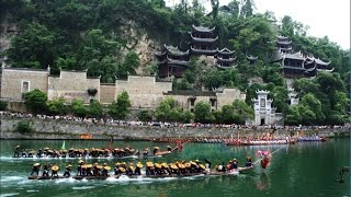 Dragon Boat Festival of Miao people