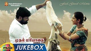Mudhal Mariyadhai Tamil Movie  Audio Jukebox  Sati