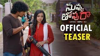 Nuvvu Thopu Raa Official Teaser | NTR Teaser | Sudhakar Komakula, Nitya Shetty