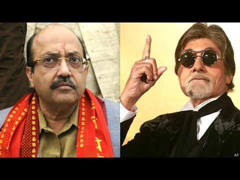 Amar Singh on Amitabh Bachchan (BBC Hindi)