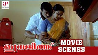 Malayalam Movie | Indrajith Malayalam Movie | Riyaz Khan's Cruel Act