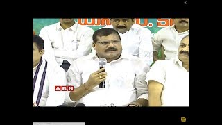 Botsa Satyanarayana Comments On AP EX CM Chandrababu Naidu | YCP Press Meet