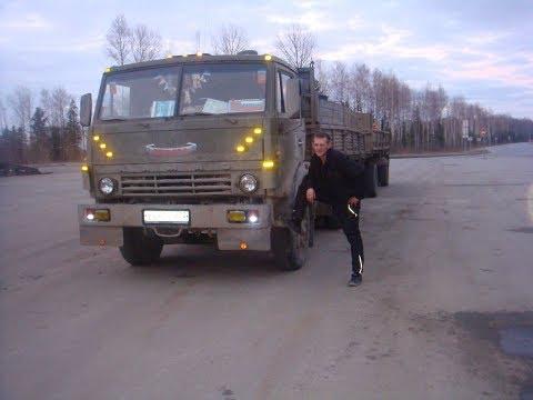 КЛИП, Архив КАЛЯН86 (старые видео)