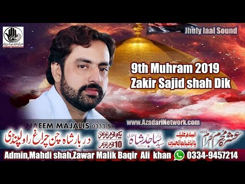 Live Ashra Majalis ( Z Sajid shah dery walas ) 09 MuhramDarbar Shah chan chiragh Rwp 2019