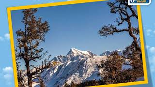 Get Affordable Cost  For Brahmatal Trek - Travel Banjare