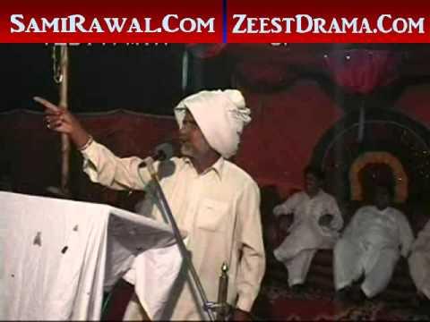 New Saraiki Mushaira 2014 Sardar Alam Khan Khitran Ki Yaad Main Poet Bashir Hussain Ghamkhar video