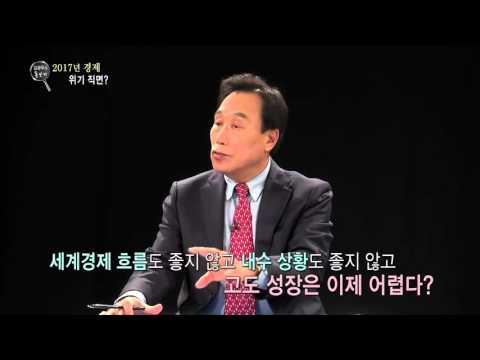 """[김광두의 돋보기]  """"한국경제, 내년보다 2017년이 위기다"""""""