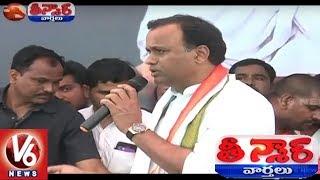 Komatireddy Rajagopal Reddy Slams Congress Incharge Kuntiya | Teenmaar News