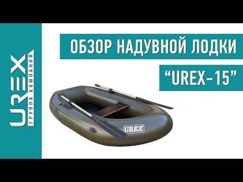 обзор и сравнение лодок пвх