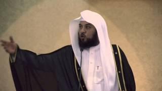 المطر آداب وأحكام | د. محمد العريفي