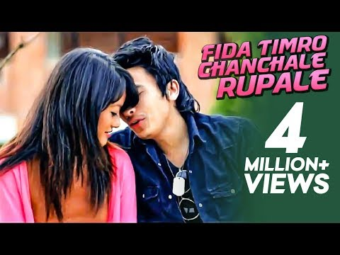 Fida | Timro Chanchale Rupale - Janma Rai | New Nepali Pop Song...