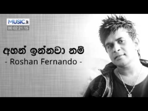Ahan Innawa Nam - Roshan Fernando