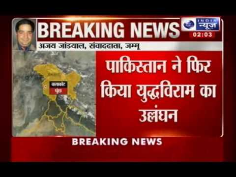 India vs Pakistan army: Pakistan violates ceasefire again in LoC Poonch