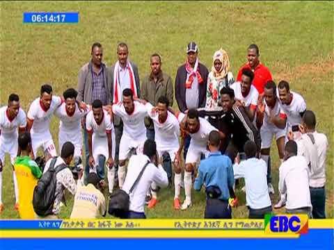 Ethio League EB-C ኢትዮ ሊግ … July 15 2017
