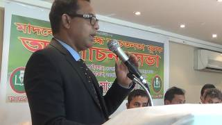 Bangladesh Embassy Councilor DR Sirajul Islam Qatar Journalist Society 2017