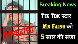 Mr Faisu and Team 07 Jail - Mumbai police | TikTok Star Faisu 07 And Team 07 Accounts Suspended