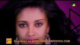BEST New Ethiopian Music 2014 Nhatty Man  - Nefs (Official Video)