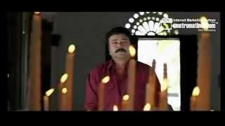 Thiruvambadi Thampan - Thiruvambadi Thamban Malayalam Movie