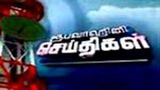Rupavahini Tamil News Sri Lanka - 23rd February 2014 - www.LankaChannel.lk