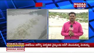 Heavy Rains : Lakes And Canals Over Flowing In Adilabad