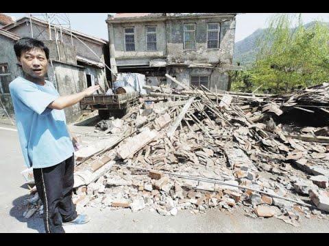 earthqake taiwan latest news 06/02/2016