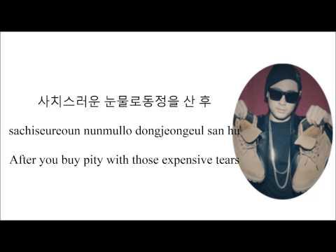 EPIK HIGH - '헤픈엔딩(HAPPEN ENDING)' (Feat. Jo Seo Won) Lyrics [Han+Eng+Rom]