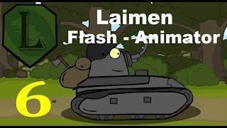 LaimenFlash: Jurassic Park. 6 Серия. Мультик про танки