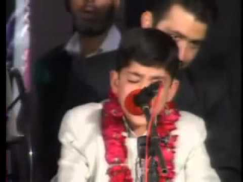 Child Reciting The Holy Quran .. Beautiful Voice (8) video