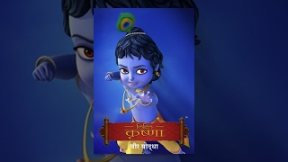 Download Little Krishna - Veer Yoddha - Hindi वीर योद्धा 3Gp Mp4