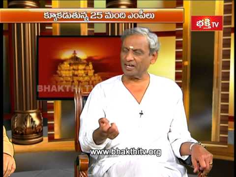 Bhakthi Tv - Special Focus | Vip Sevalo Ttd Part 2 video