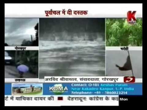 Cyclone Hudhud races towards uttar pradesh