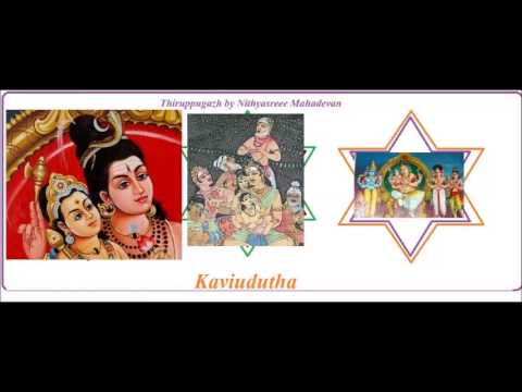 Thiruppugazh by Nithyasreee Mahadevan   Part 13