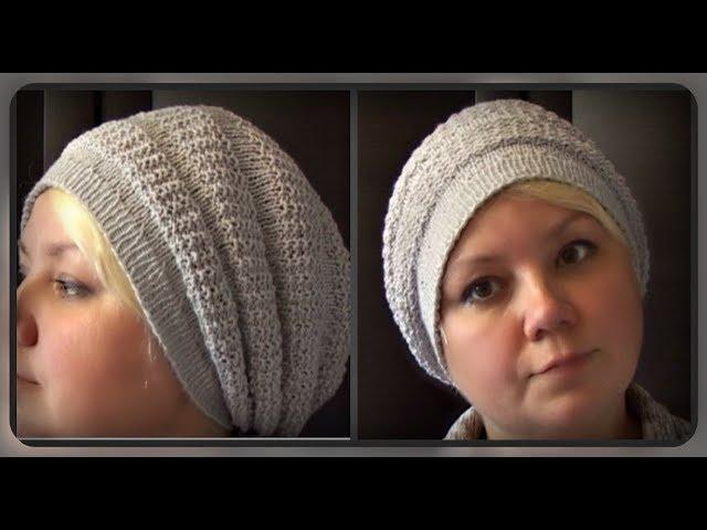 Осенняя шапка, вязание спицами