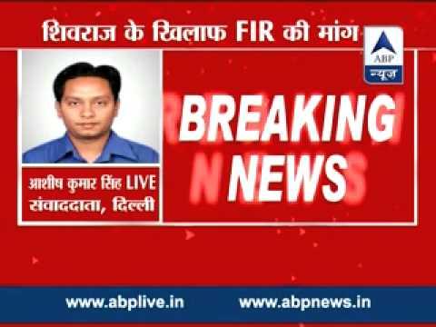 Vyapam scam: Digvijaya Singh should probe Shivraj Chouhan