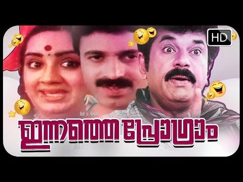 Malayalam Full Movie Hd   Innathe Programme   Malayalam Comedy Movie   Mukesh, Siddhique video