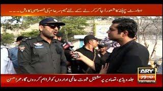 Sar-e-Aam | Iqrar Ul Hassan | ARYNews | 13 July 2019