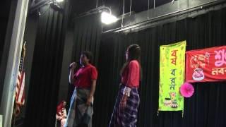 Bangla Lungi Dance