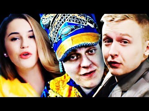Топ10 ХУДШИХ Клипов Ютуберов!