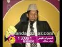 Qasim Ibrahimi Top (4)