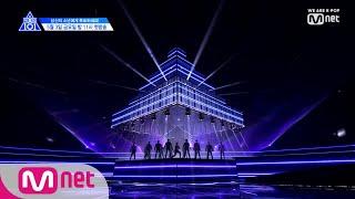 Download Song PRODUCE X 101 [최초공개]프로듀스 X 101 ′_지마(X1-MA)′ Performance Free StafaMp3