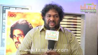 Srikanth Deva At Ilami Movie Team Interview