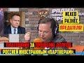 Исаев разнёс предателя Платошкина на радио КП